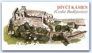 Замок Дивчи Камен (Divci Kamen)