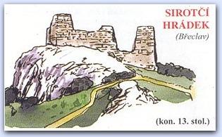 Замок Сиротчи Градек (Sirotci Hradek)